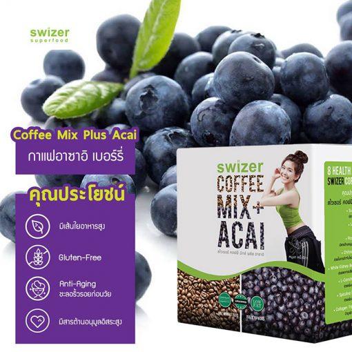 Swizer Coffee Mix + Acai
