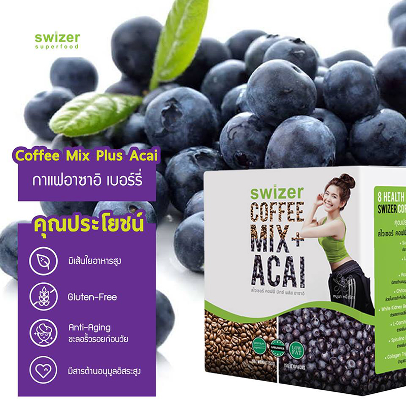 Swizer Coffee Mix + Acai