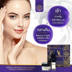 V2 Revolution Set Serum1 & Estrella