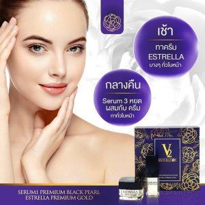 V2 Revolution Set Serum1 & Estrella