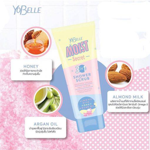 Yobelle Moist Secret Shower Scrub