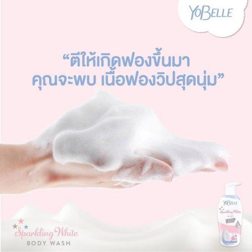 Yobelle Sparkling White Body Wash