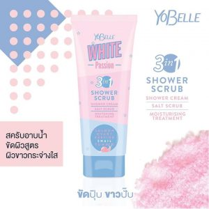 Yobelle White Passion Shower Scrub