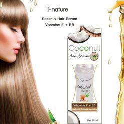 i nature Coconut Hair Serum