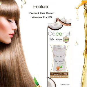 i nature Coconut Hair Serum