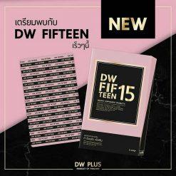 DW Fifteen