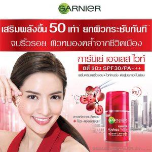Garnier Ageless White Anti-Aging City Renew Serum