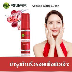 Garnier Ageless White Super Essence