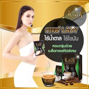 Lady Coffee
