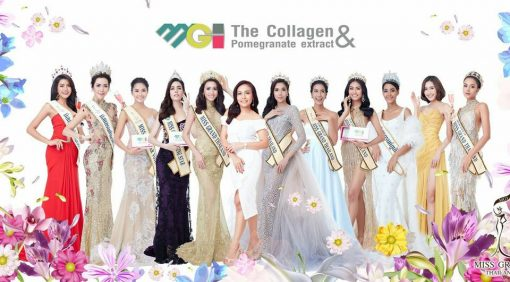 MGI The Collagen