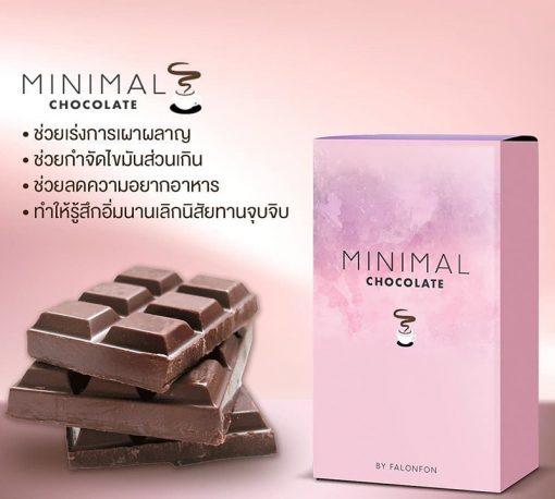 Minimal Chocolate by Falonfon