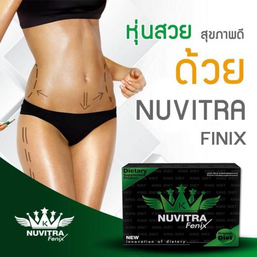 Nuvitra Fenix