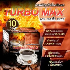 Turbo Max Coffee
