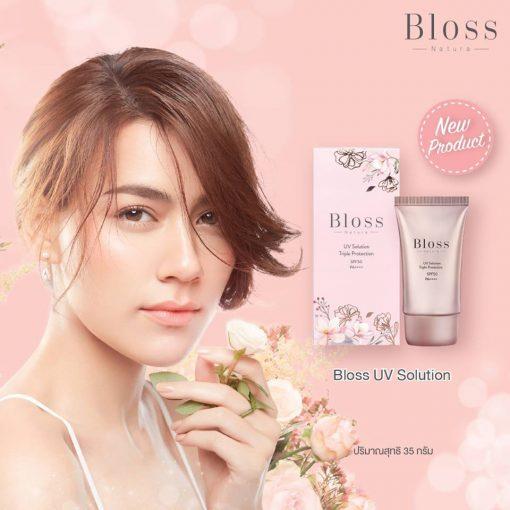 Bloss Natura UV Solution