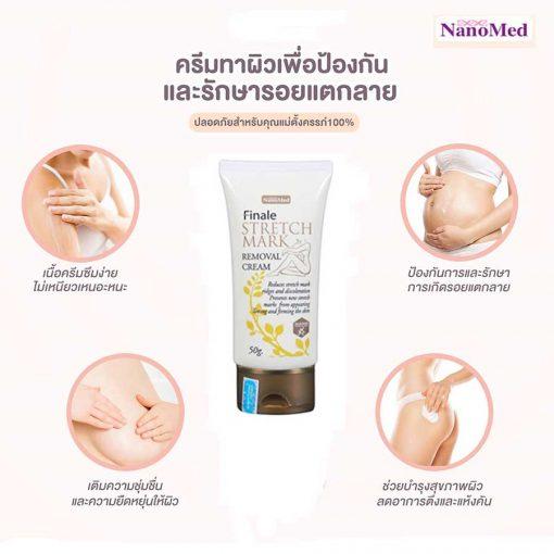 Finale Stretch Mark Removal Cream