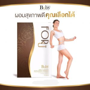 For-U by Baby Thailand