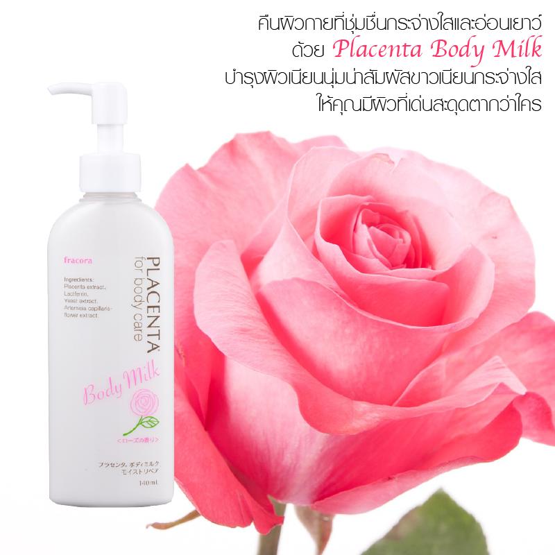 Fracora Placenta Body Milk for Body Care