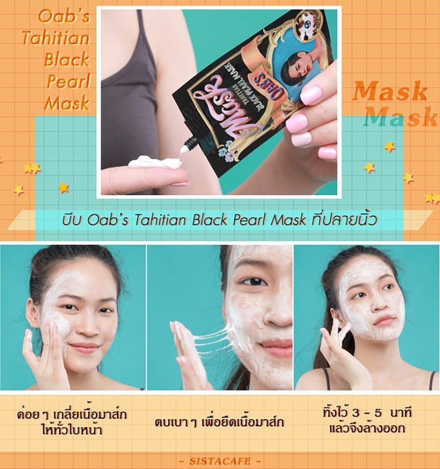 Oab's Tahitian Black Pearl Mask