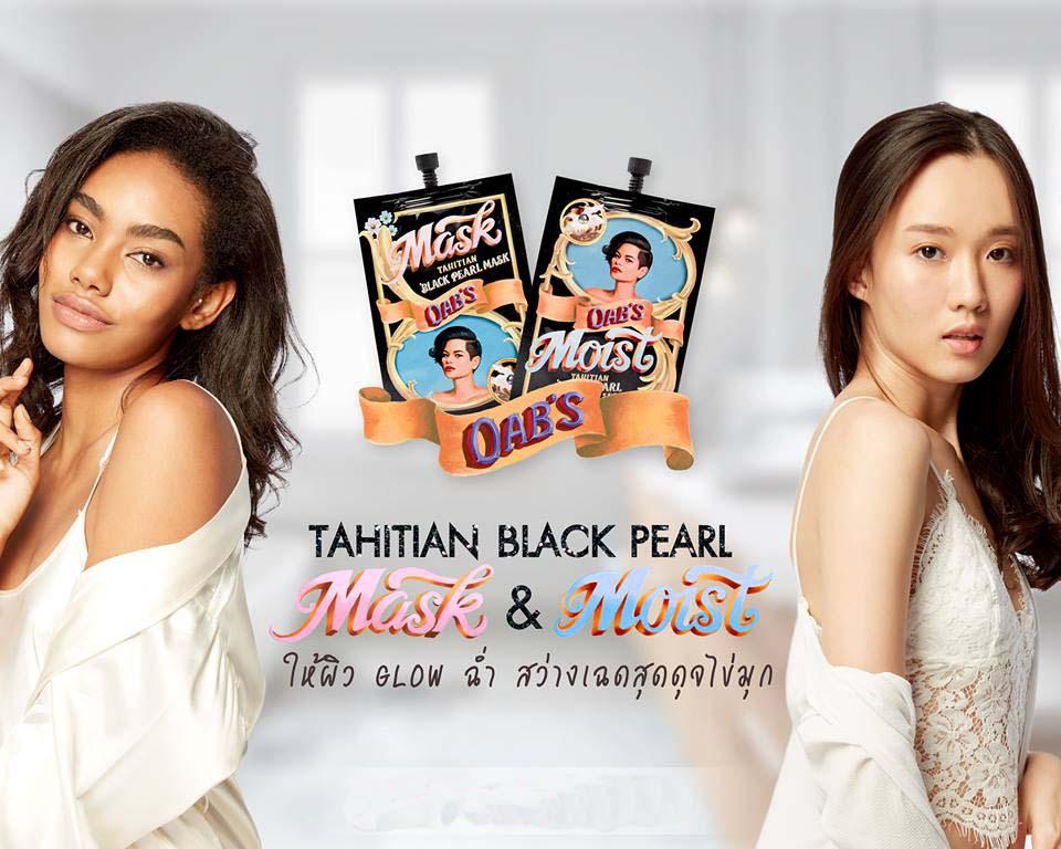 Oab's Tahitian Black Pearl Moisturizer Serum