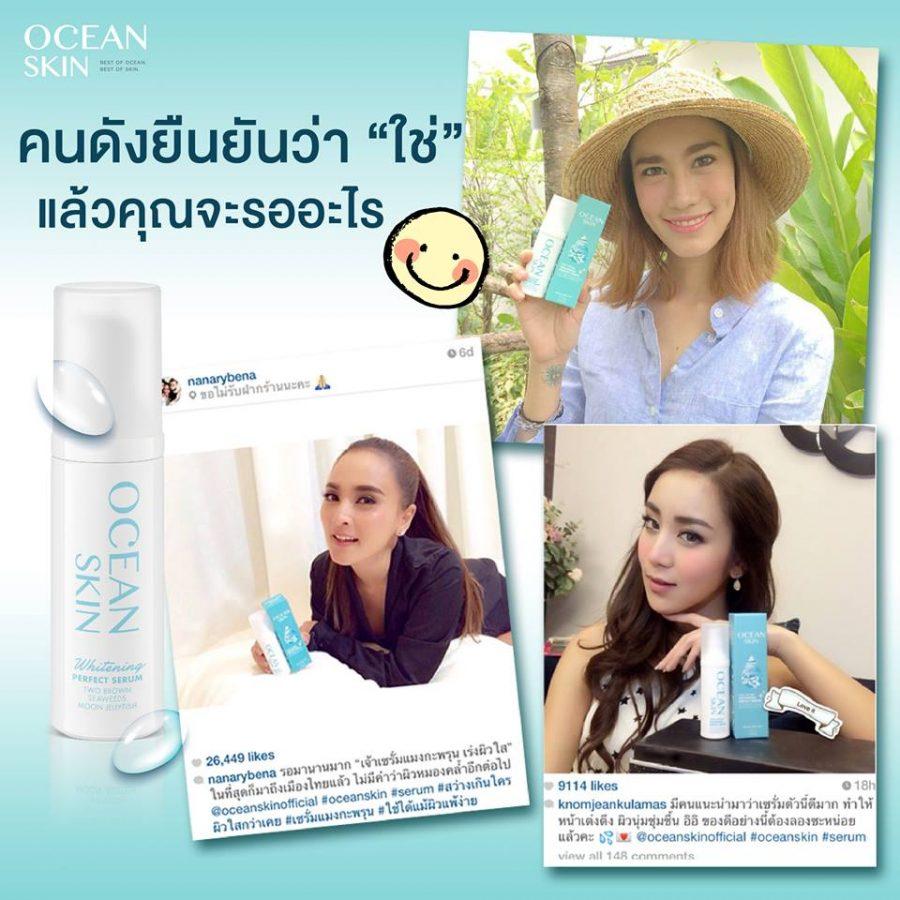 Ocean Skin Whitening Perfect Serum