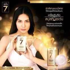 Skin 7 Swiss Gold & Diamond Beauty Soap
