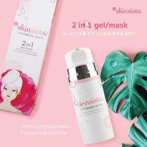 Skinsista Dongbaek White 2 in 1 Detoxify Facial Mask Foam