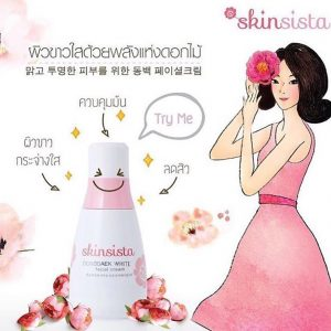 Skinsista Dongbaek White Facial Cream