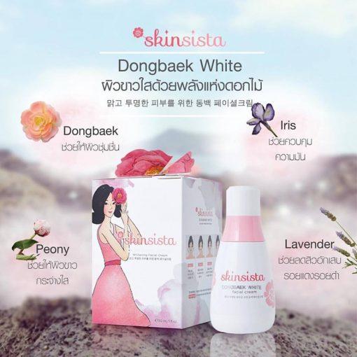 Skinsista Dongbaek White Facial Cream