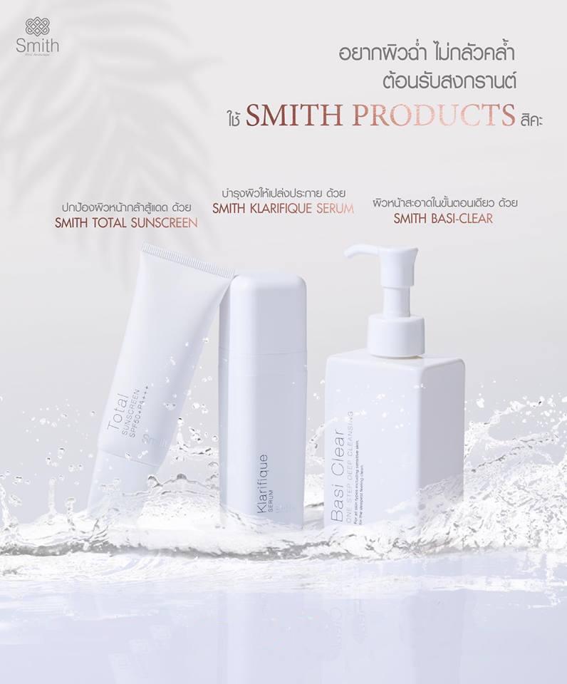 Smith Total Sunscreen SPF50+