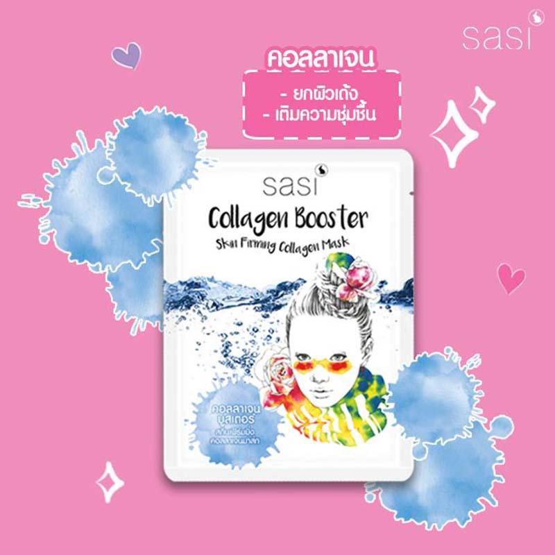 Sasi Collagen Booster Mask