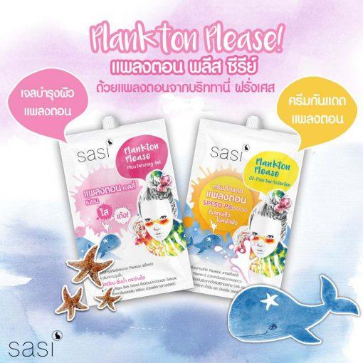 Sasi Plankton Please Moisturizing Gel