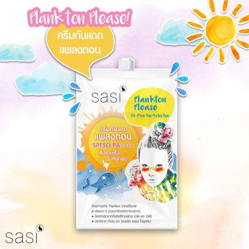 Sasi Plankton Please Oil-Free Sun Protection