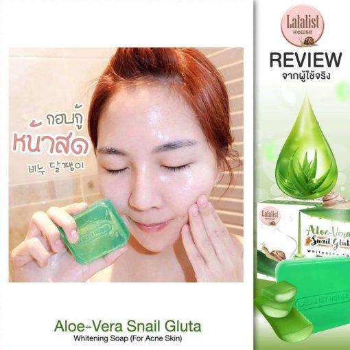 Aloe-Vera & Snail Gluta Whitening Soap
