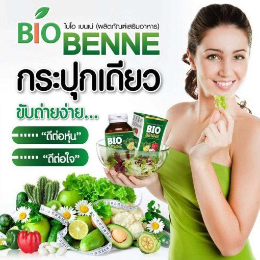 Bio Benne