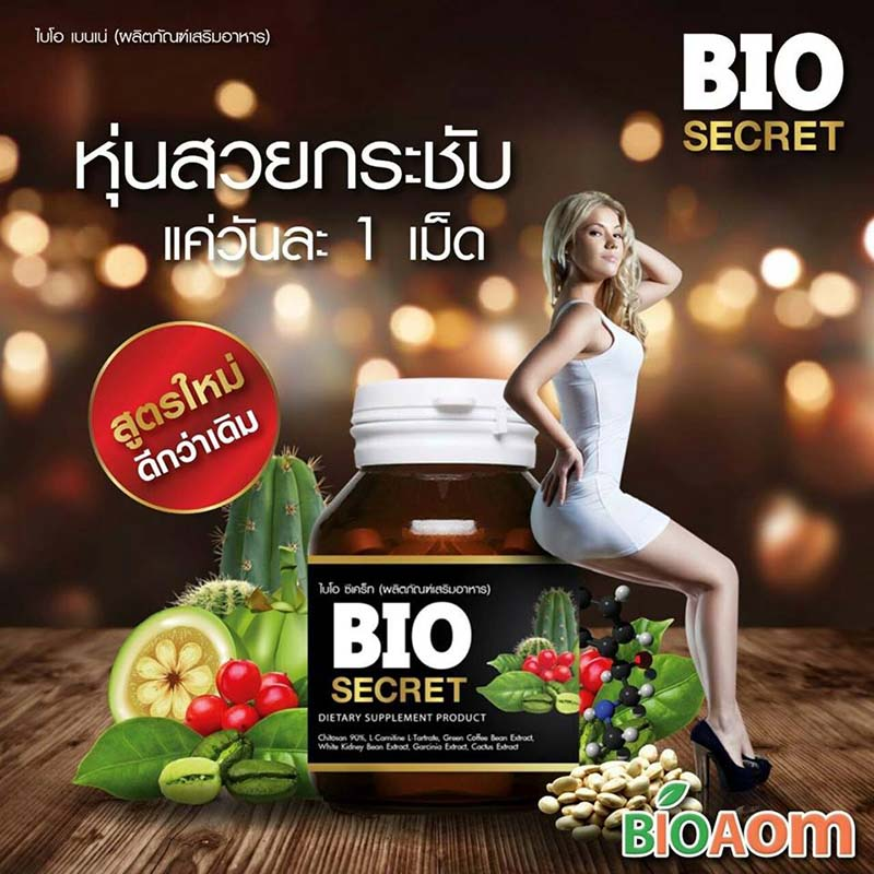 Bio Secret