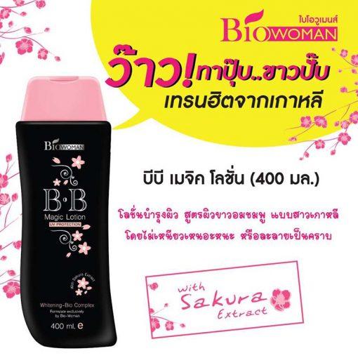 Biowoman BB Magic Lotion UV Protection