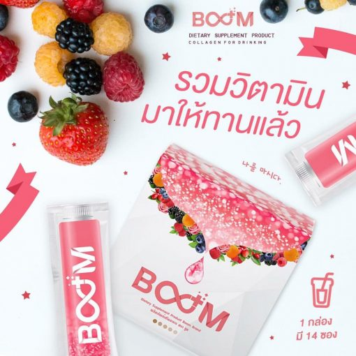 Boom Collagen by Lydia