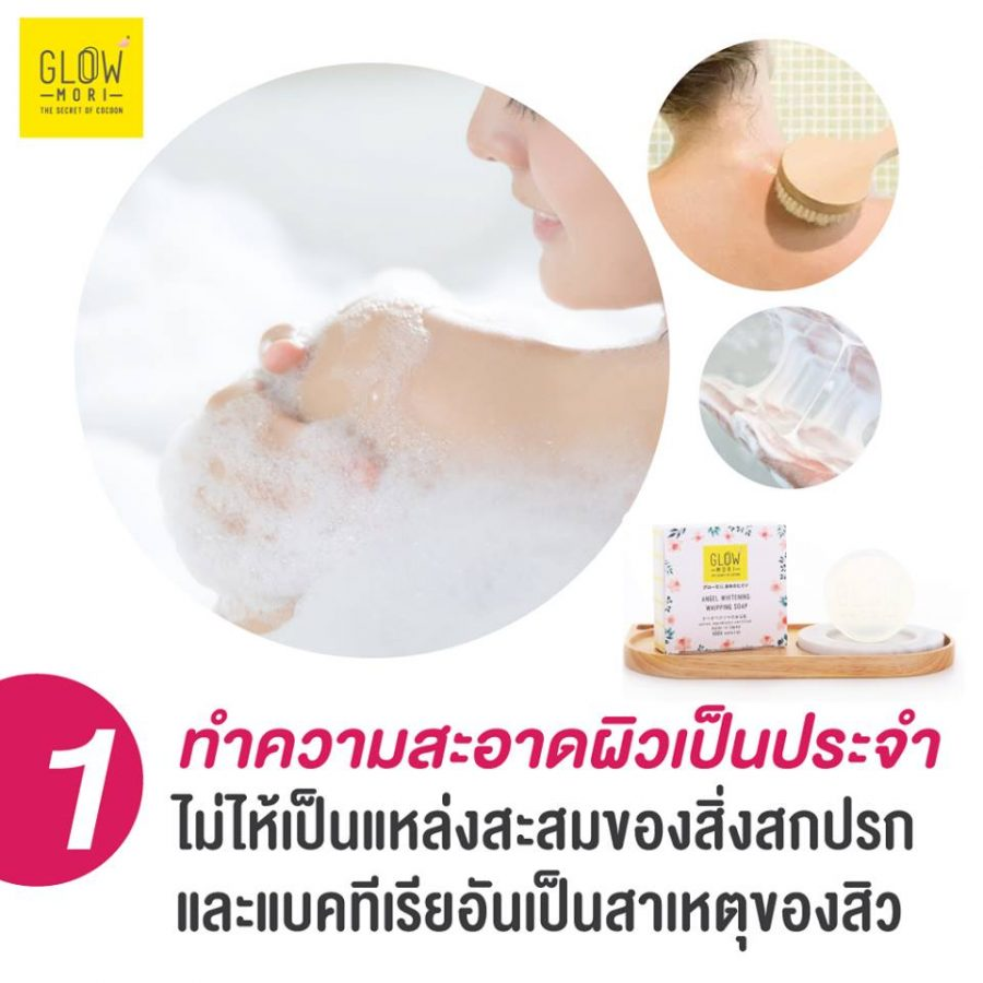 Glow Mori Angel Whitening Whipping Soap