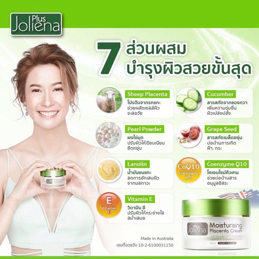 Joliena Plus Moisturising Placenta Cream