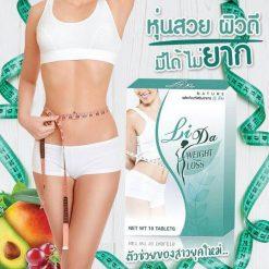 Lida Weight Loss