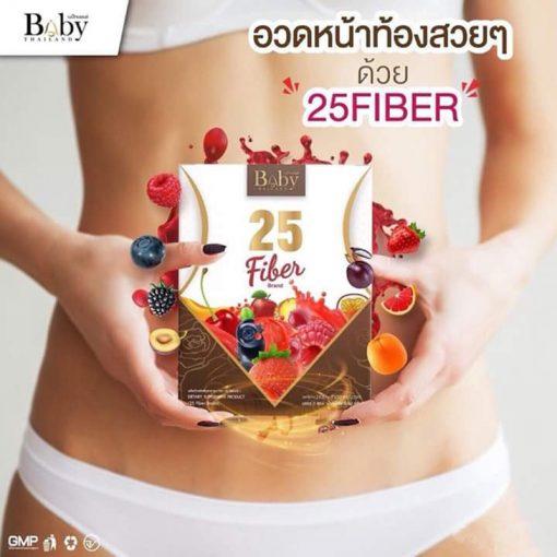 25 Fiber by BabyThailand