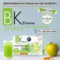 BK seven shake Green Apple