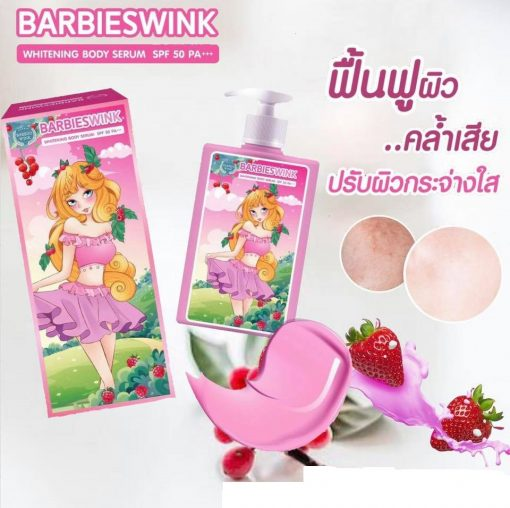 Barbieswink Whitening Body Serum