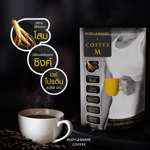 Body Shape Coffee M