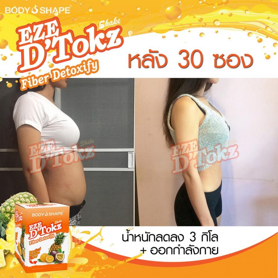 EZE Dtokz by Body Shape