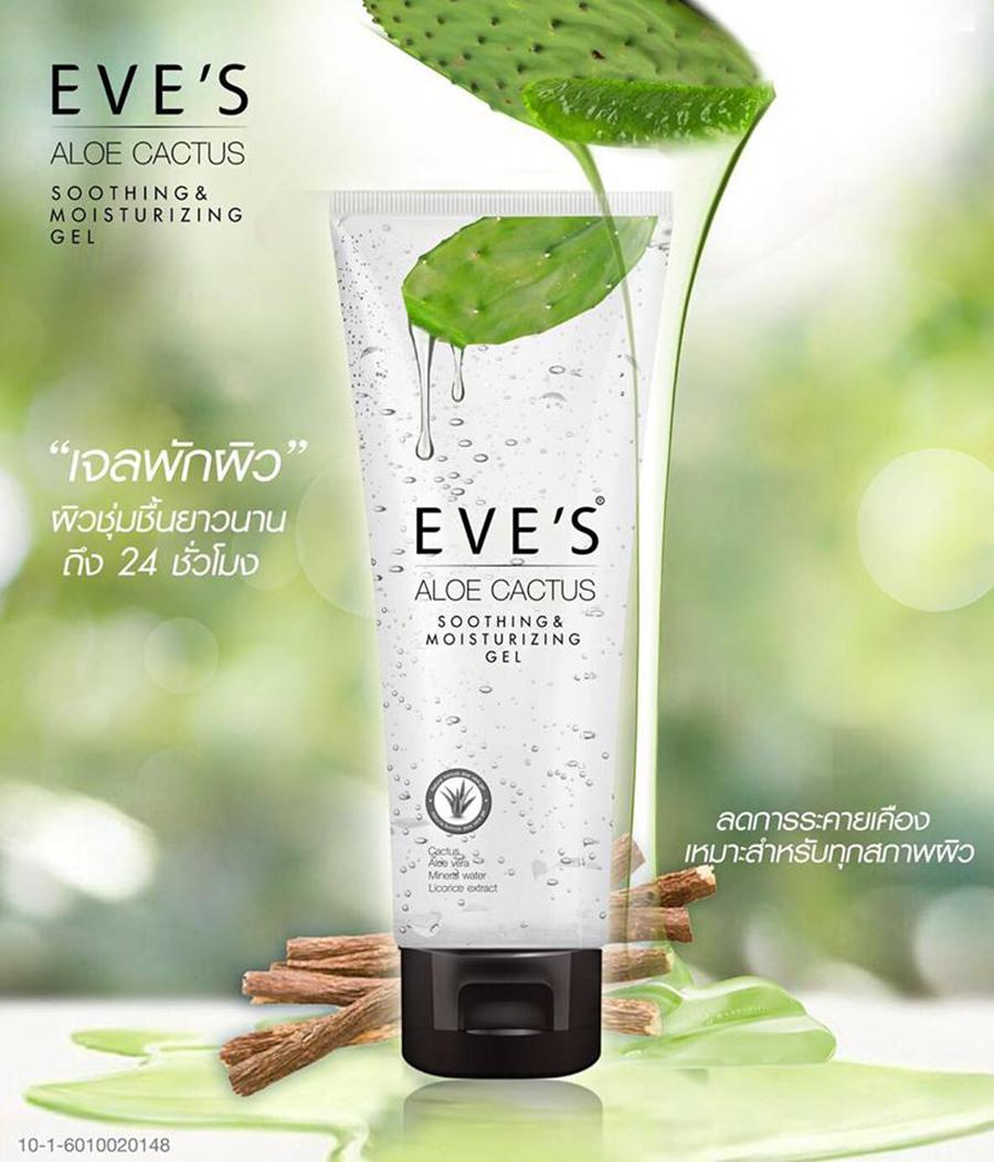 Eve's Aloe Cactus Gel