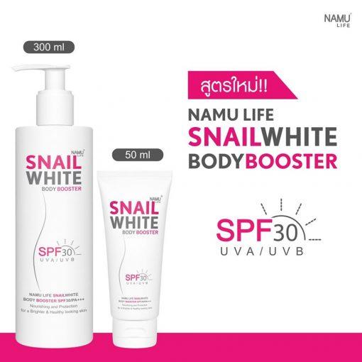 Namu Life Snail White Body Booster