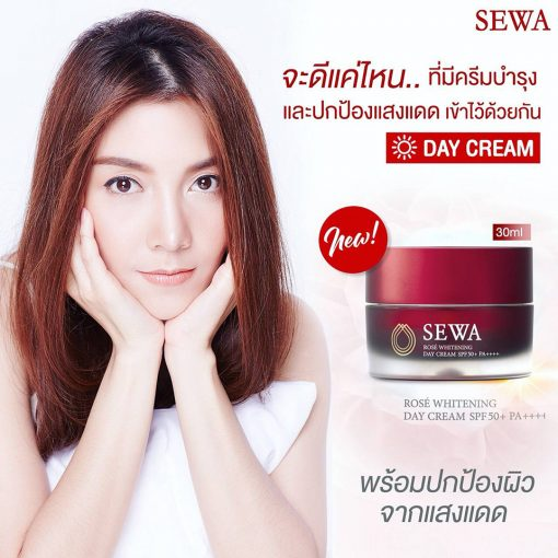 Sewa Rose Whitening Day Cream SPF50+