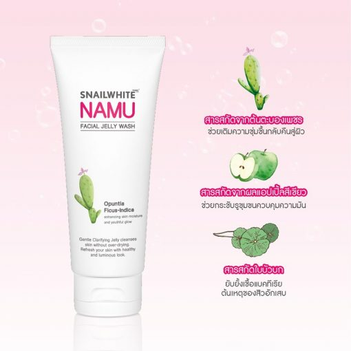 Snail White Namu Facial Jelly Wash