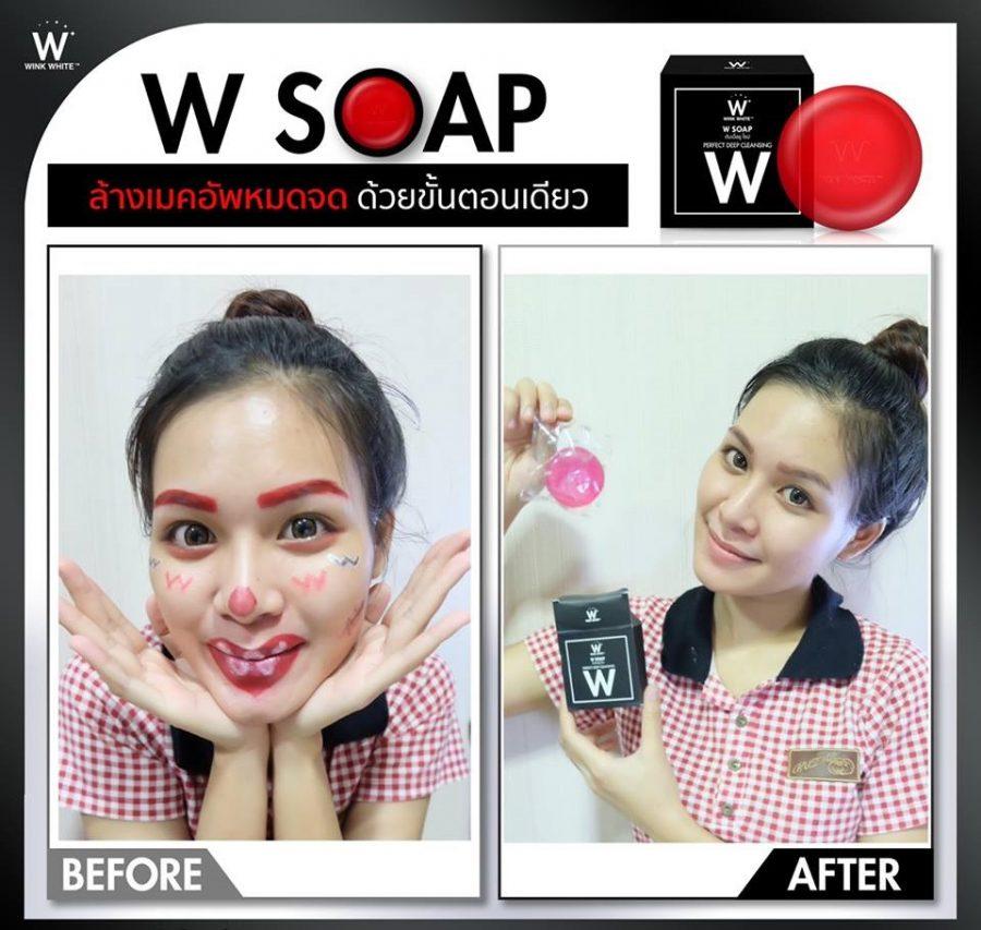 W Soap Perfect Deep Clean Soap